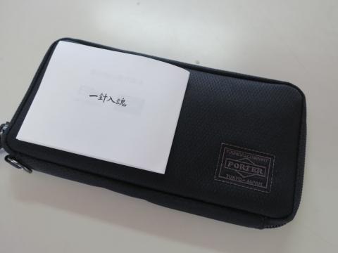 「念願のPORTER財布を手に入れました!」⑱