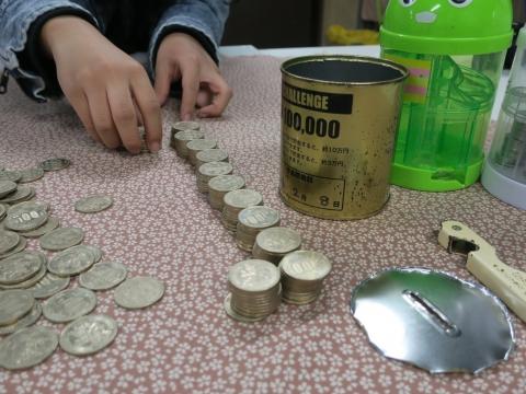 「10万円が貯まる缶カンを開けてみた!」⑦