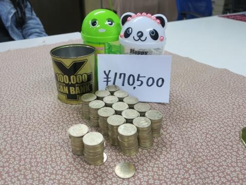 「10万円が貯まる缶カンを開けてみた!」⑩