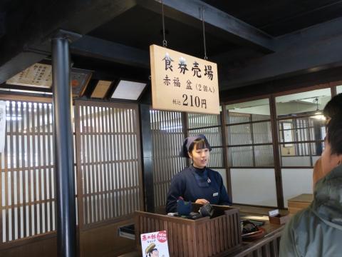 「伊勢神宮おかげ横丁&志摩観光ホテル」銀婚式ツアー (3)