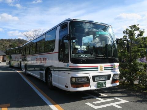「伊勢神宮おかげ横丁&志摩観光ホテル」銀婚式ツアー (16)