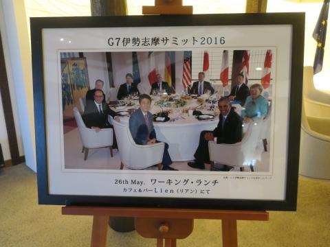 「伊勢神宮おかげ横丁&志摩観光ホテル」銀婚式ツアー (33)