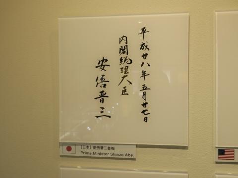 「伊勢神宮おかげ横丁&志摩観光ホテル」銀婚式ツアー (35)