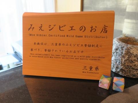 「あご湾遊覧&石神さん参拝」 (5)