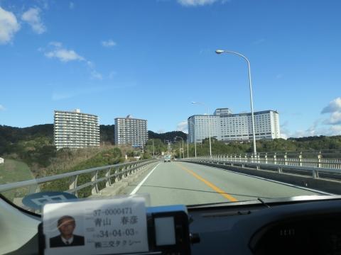 「あご湾遊覧&石神さん参拝」 (34)