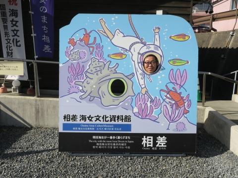 「あご湾遊覧&石神さん参拝」 (35)