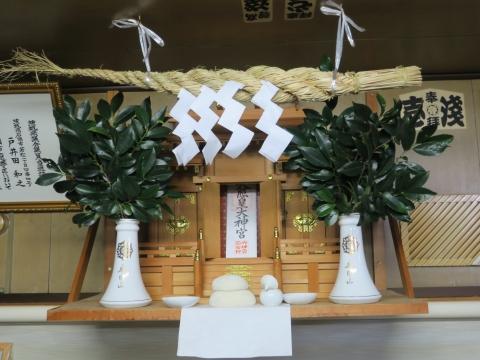 「平成30年1月新年明けましておめでとうございます!」①