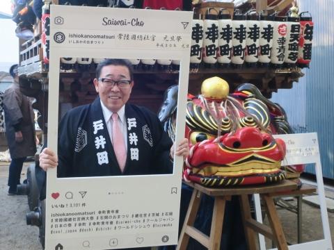 「常陸國總社宮例大祭 初詣」 (2)_R