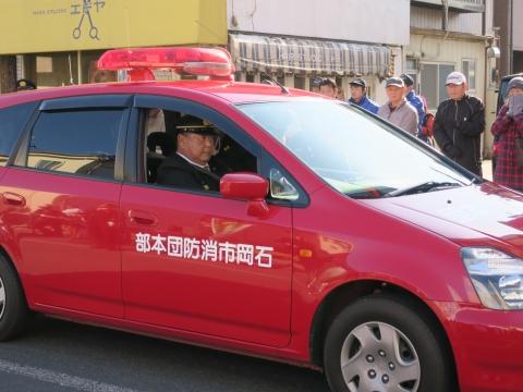 「石岡市消防出初式」パレード&式典 (18)