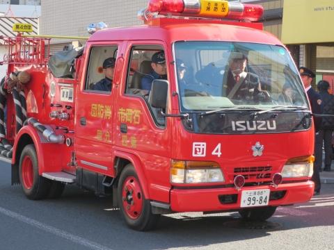 「石岡市消防出初式」パレード&式典 (20)