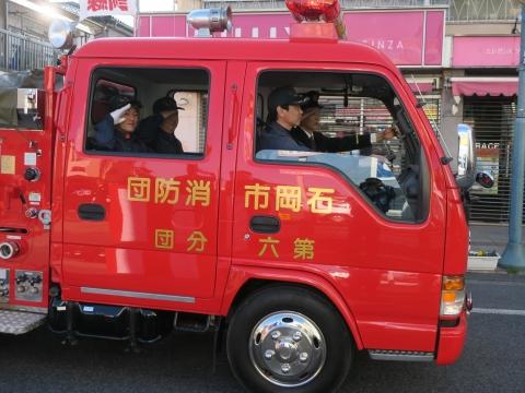 「石岡市消防出初式」パレード&式典 (21)