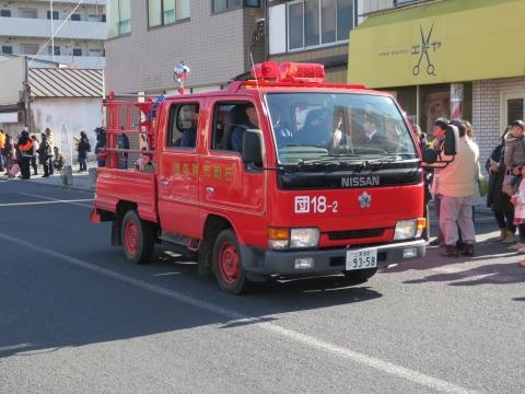 「石岡市消防出初式」パレード&式典 (31)