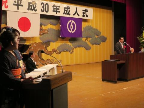 「平成30年石岡市成人式」 (13)