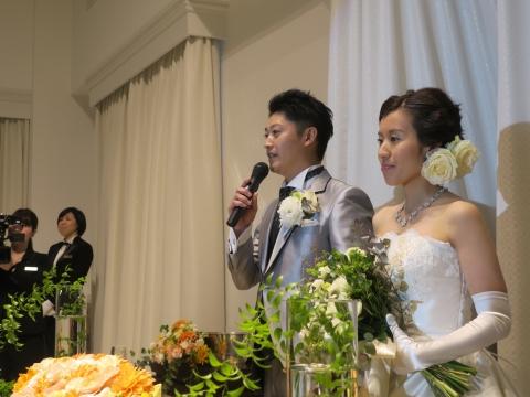 「菊地貴宏&裕子」結婚式③