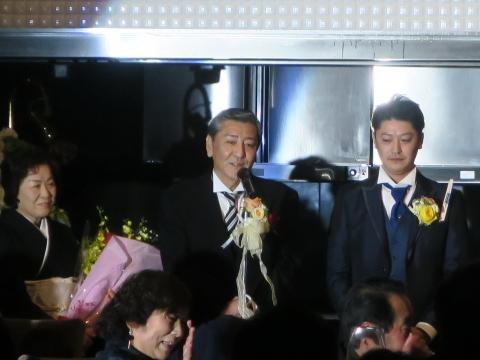 「菊地貴宏&裕子」結婚式㉞