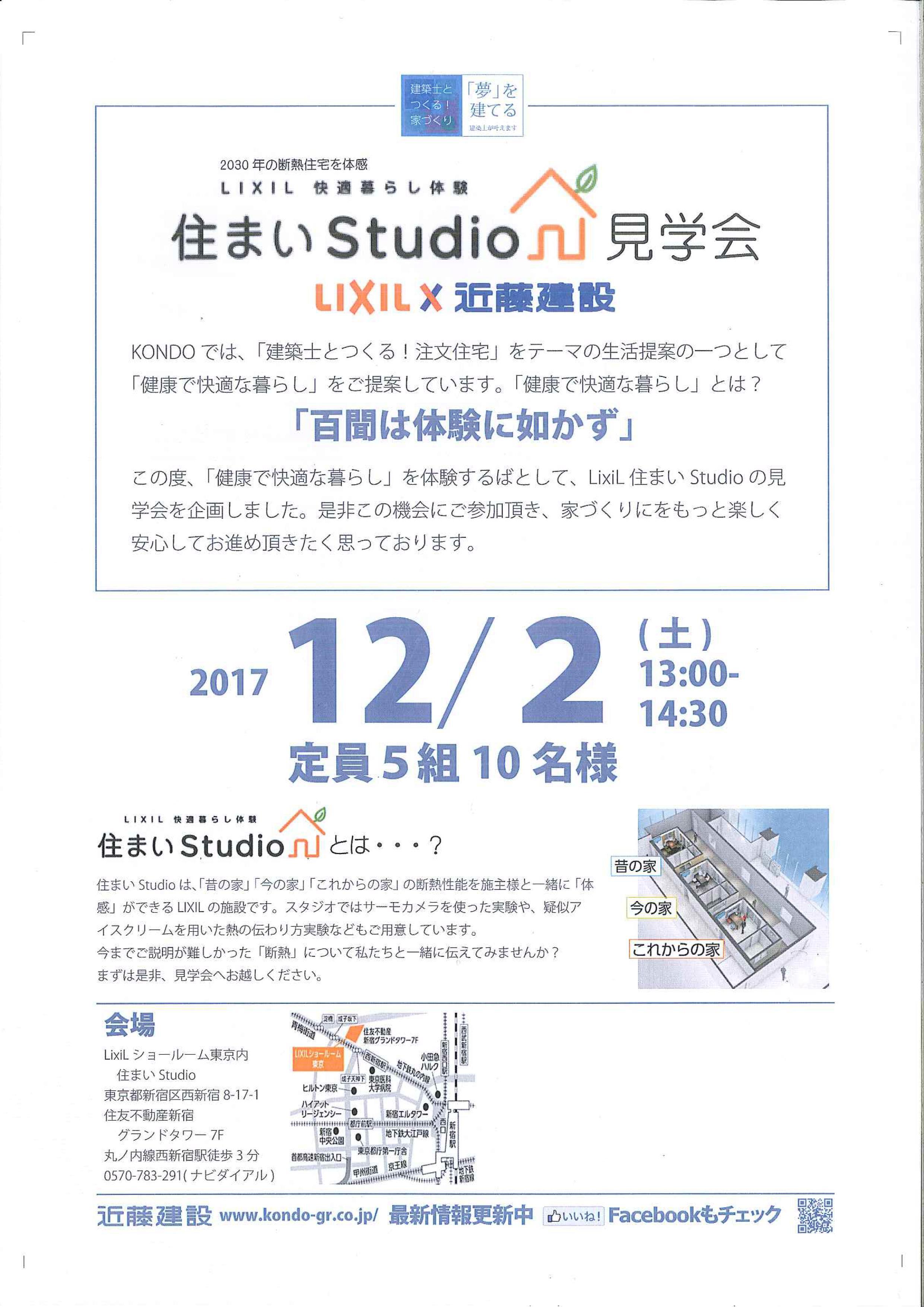 20171124192149036_01.jpg