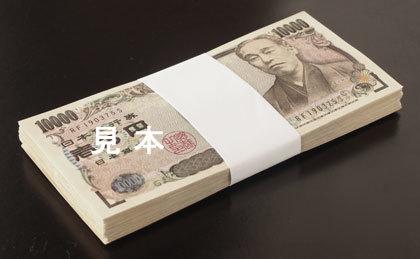 総額5,000万円分が当たる!お年玉キャンペーン!