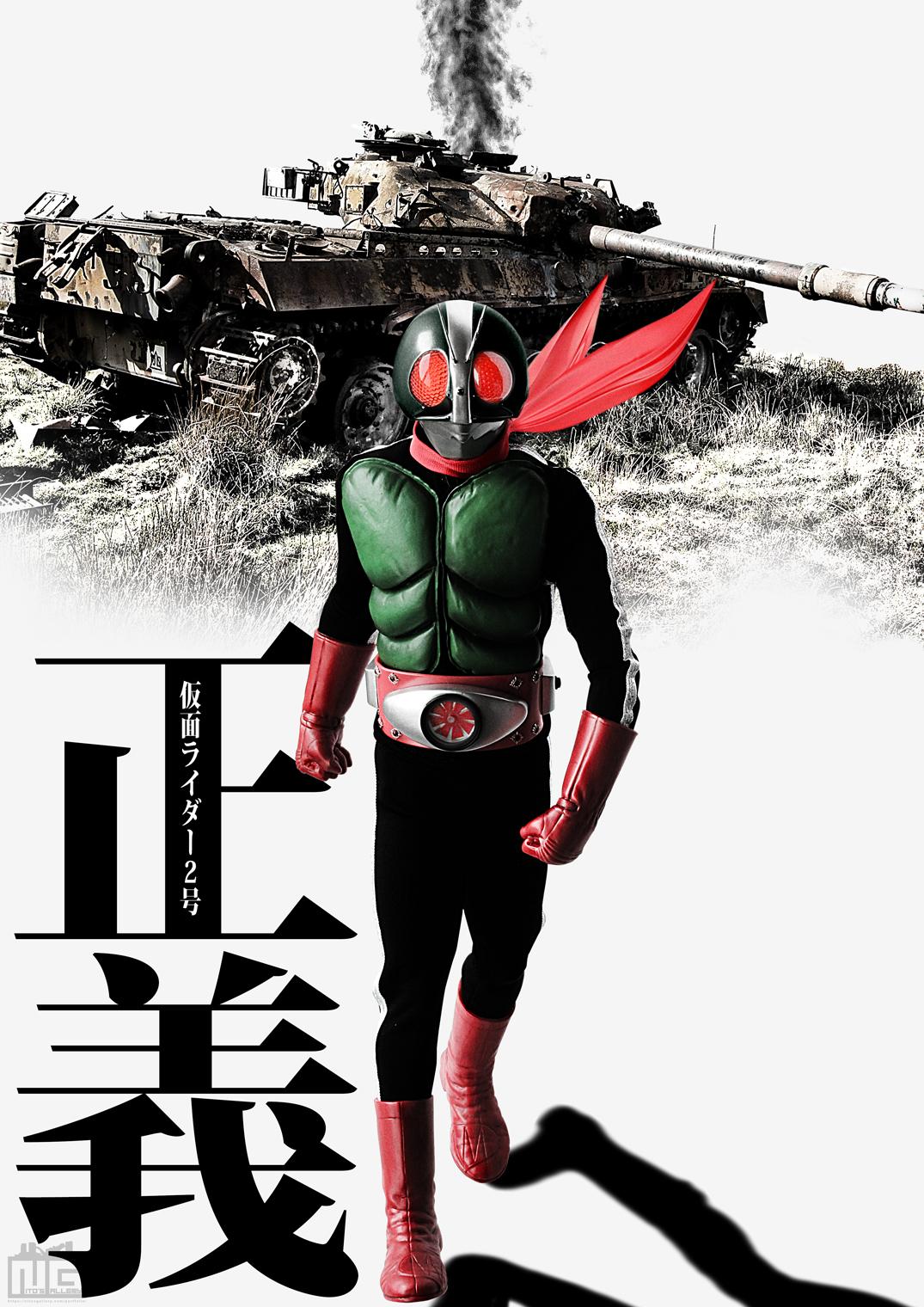【デジラマ】正義 -仮面ライダー2号-