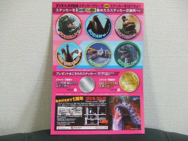 DSCF4008.jpg