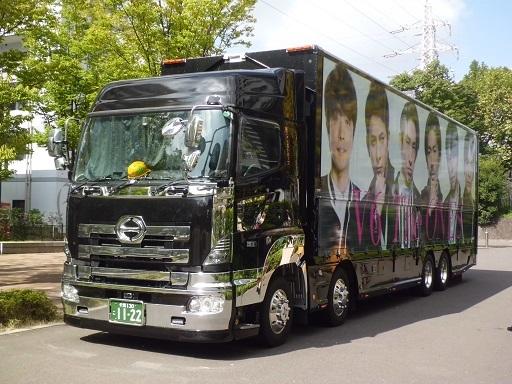 V6トラック