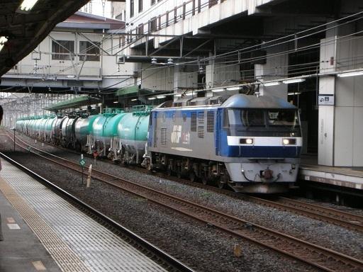 EF210-118