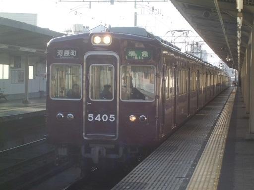 5300系5304編成