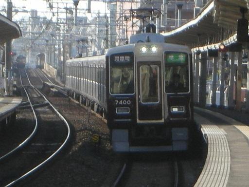 7300系7320編成