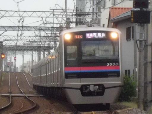 3000形3033編成