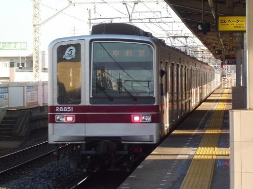 20050系21851編成
