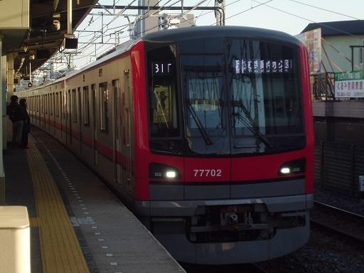 70000系71702編成