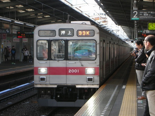 2000系2001編成