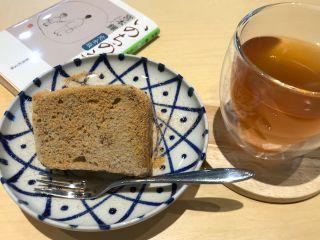 おちゃめ茶とシフォンケーキ