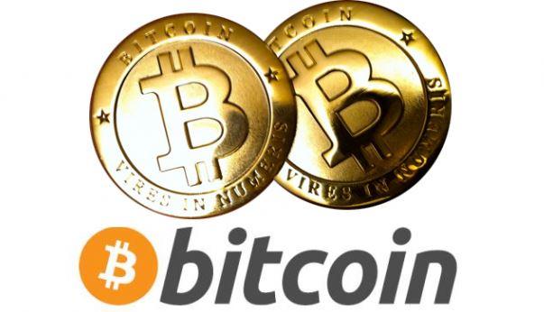 ビットコイン通貨