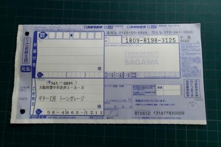 PA280121.jpg