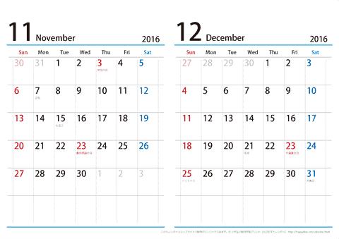 calendar-newsim-a42y-2016-6.png