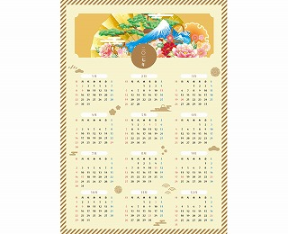 s-calendar_01.jpg