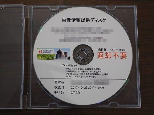 20171026_131646_NIKON_COOLPIX S7000