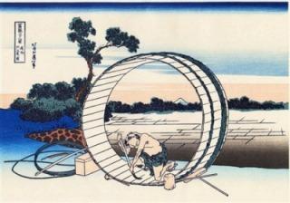 20171103_180100_Hokusai36_03.jpg
