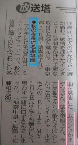 yomiuri-11-7.jpg