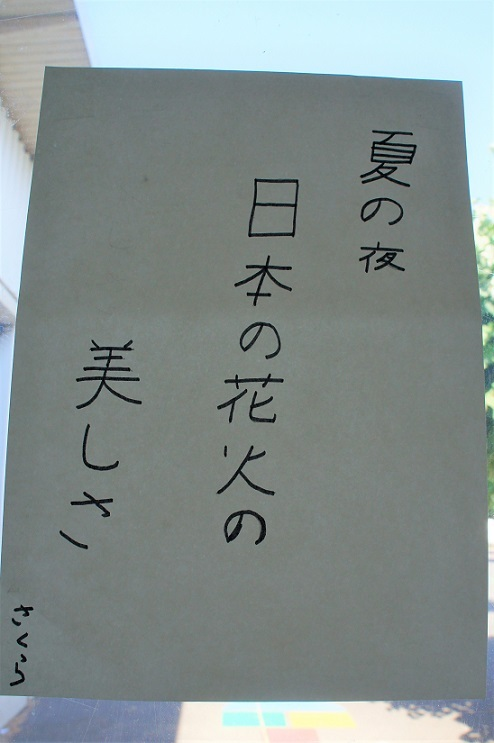 DSC00414.jpg