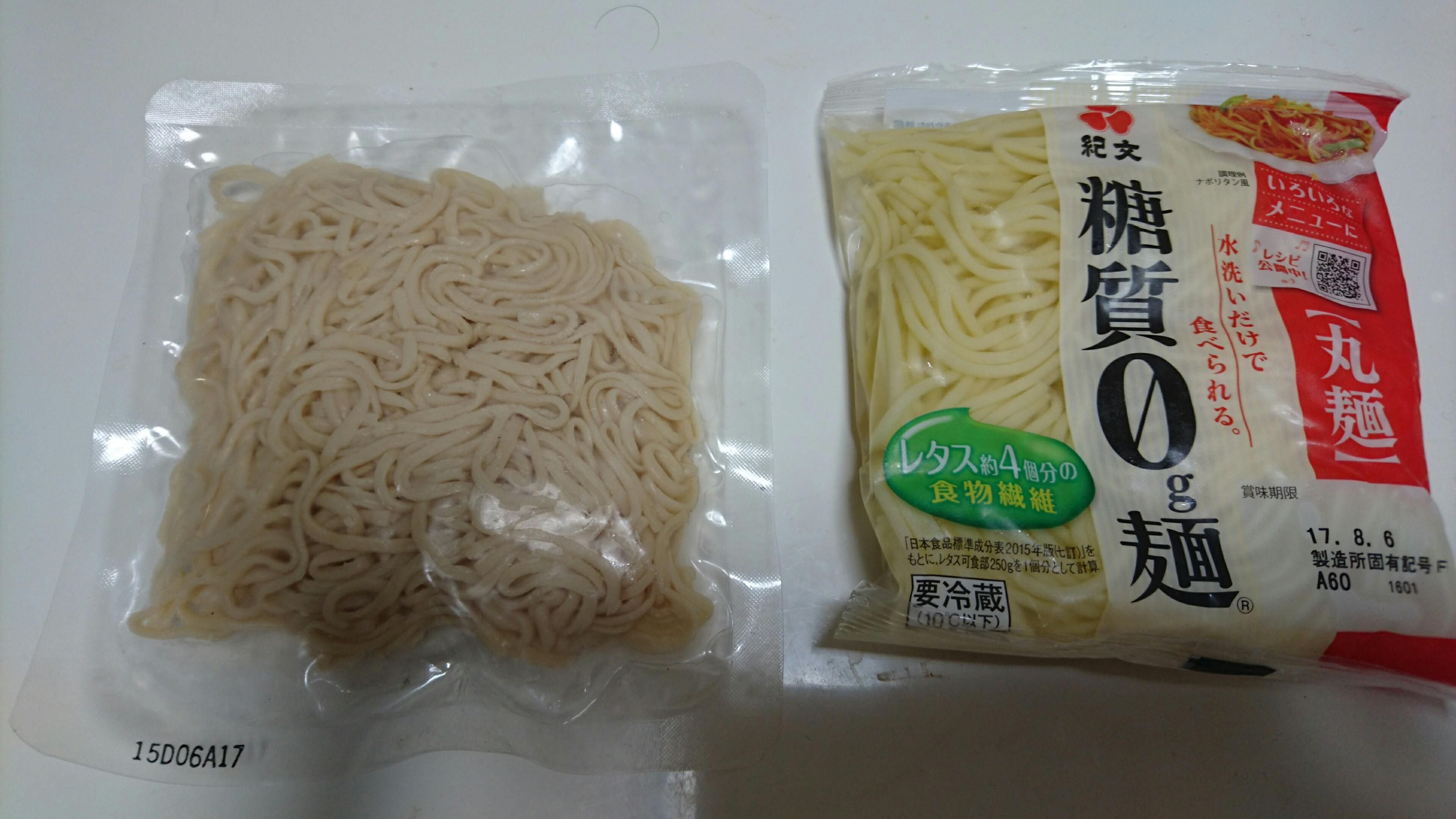自家製ミートソースで低糖質なパスタ!【 糖質8.3g~9.2g】糖質0麺と大豆麺ソイドルはどっちがミートソースに合う?