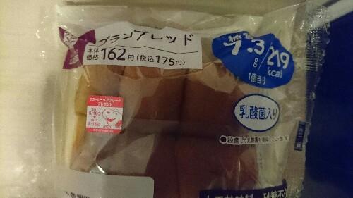 低糖質パン粉の作り方