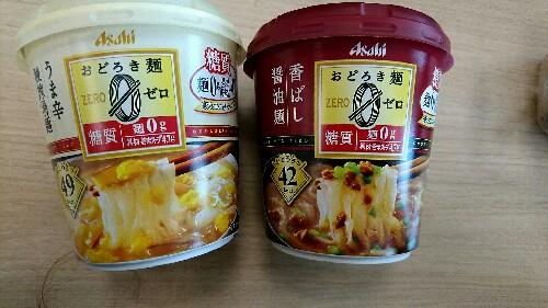 【コンビニで糖質制限】おどろき麺0(ゼロ)を食べてみた感想!
