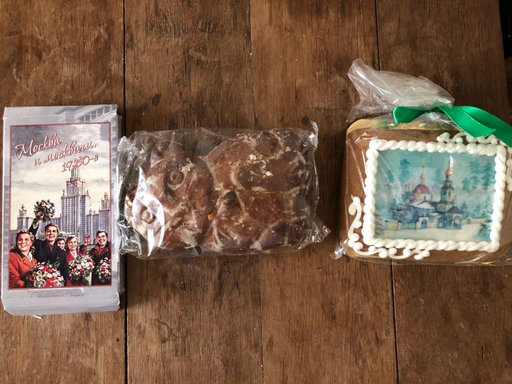 ロシアの伝統的な菓子パン