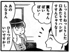 life201712_124_02.jpg