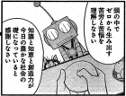 life201801_143_02.jpg