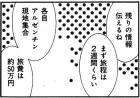 orig201711_084_01.jpg