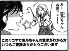 shunin201801_052_01.jpg