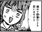 special201801_051_01.jpg