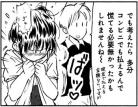 special201801_068_01.jpg
